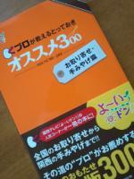 111004_093044_convert_20111006151306.jpg