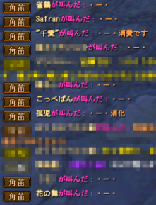 20110924_02.png
