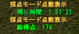 20111019_01.png