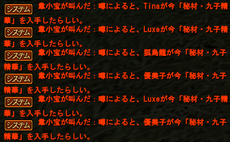 20111023_03.png