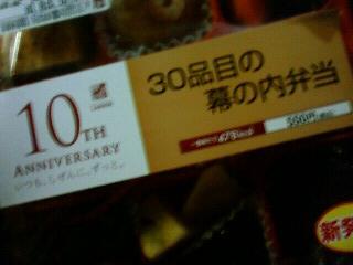 201110021909000.jpg