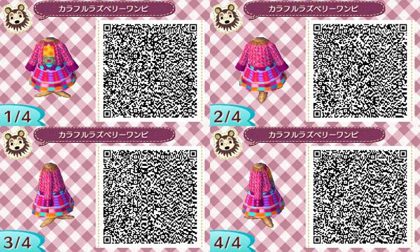 HNI_0086razufuku1.jpg