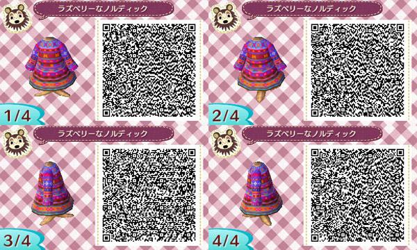HNI_0086razufuku2.jpg