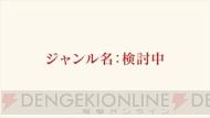 c20120309_bakemonogatari_01_cs1w1_190x.jpg