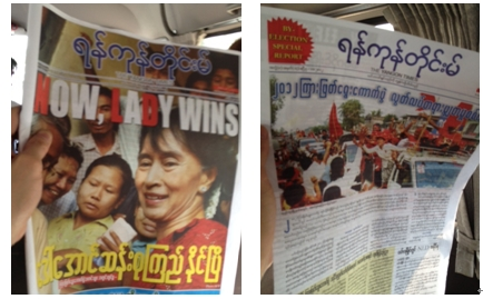 マンダレー選挙2