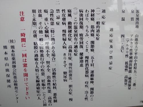 230909 ひらおぎ2-1