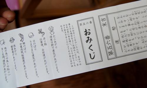 230924 榎原神社19