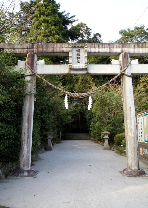 230924 潮嶽神社1
