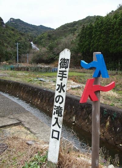 260208 松島オルレ22