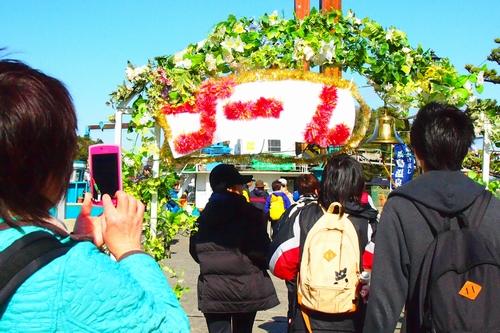 260208 松島オルレ119