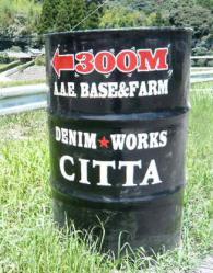 CITTAドラム缶