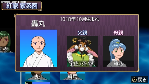 oreshika_0025.jpeg