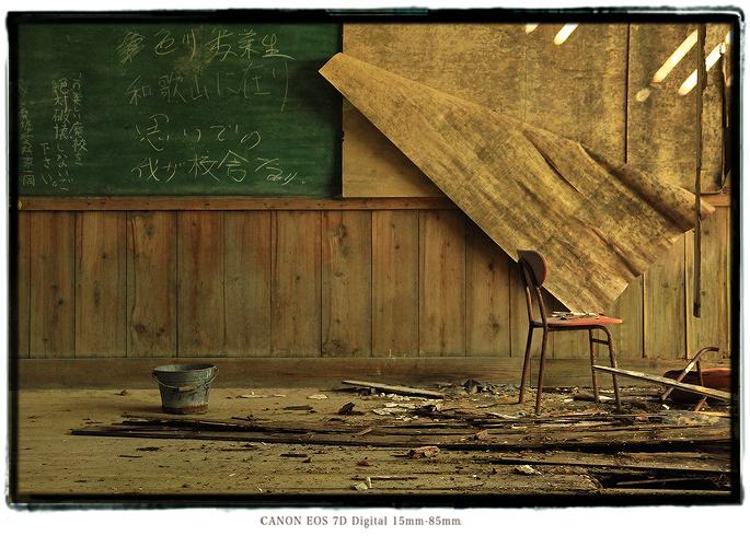 和歌山の廃校の教室跡1312kii0202.jpg