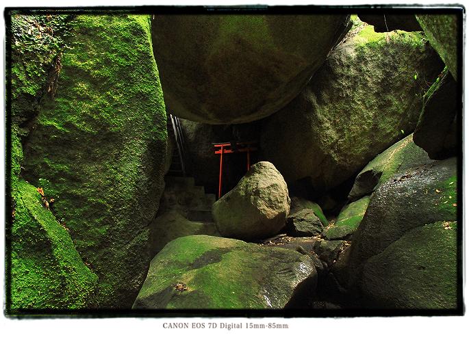 磐船神社岩窟めぐり1402iwafune16.jpg