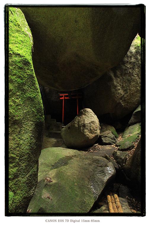 磐船神社岩窟めぐり1402iwafune17.jpg