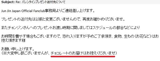 Baidu IME_2014-2-1_11-10-33