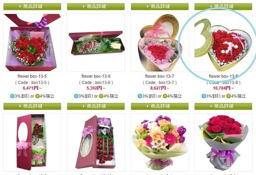 Baidu IME_2014-2-5_12-57-21