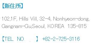 Baidu IME_2014-2-3_12-30-44