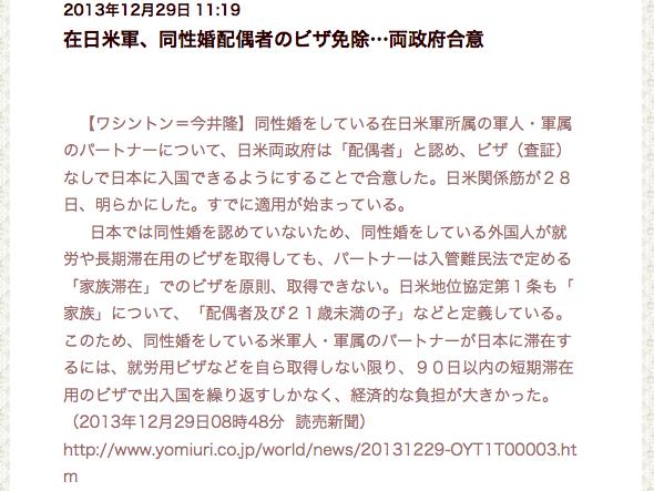 スクリーンショット 2014-12-13 21.39.52