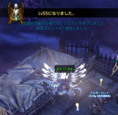 2011091308.jpg
