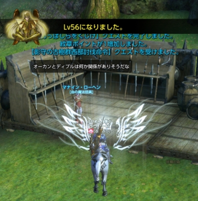 2011091501shak.jpg
