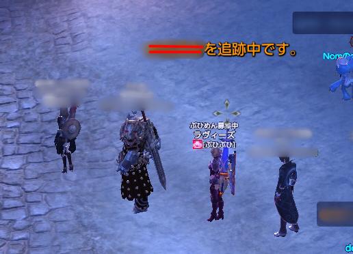 2011101701.jpg