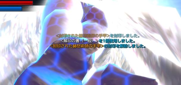 2011102005.jpg