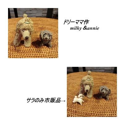 cats_20111005085449.jpg