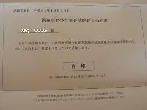 1125_20091126111941.jpg