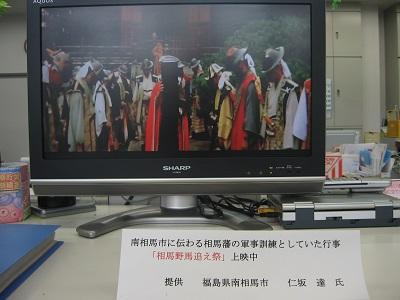 勇壮なお祭りですね(●^o^●)