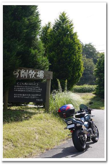 11.10.04 有馬温泉 (8)