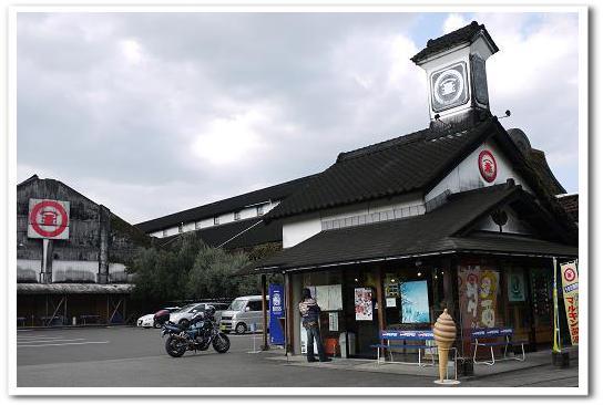 11.11.14~15 小豆島 (31)