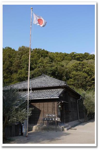 11.11.14~15 小豆島 (40)