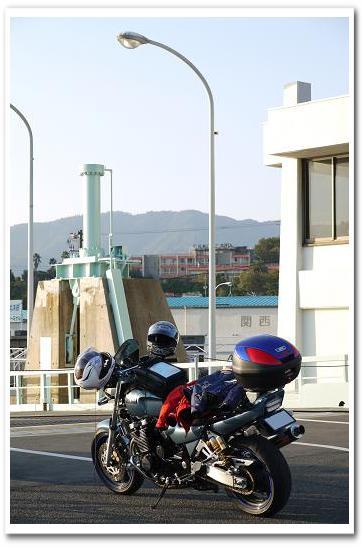 11.11.14~15 小豆島 (42)