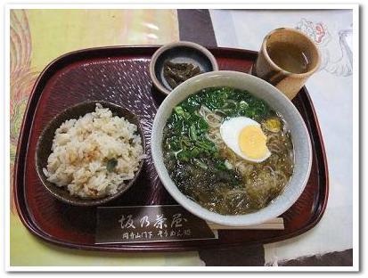 09.10.19 若草山ツーリング (10)