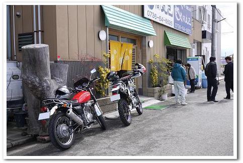 12.3.13 和歌山市ふくろうの湯ツーリング (4)