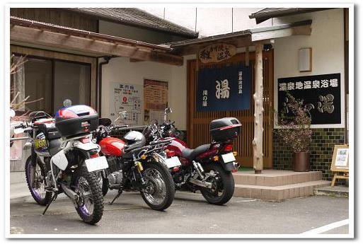 12.4.10 下北山村ツーリング (11)