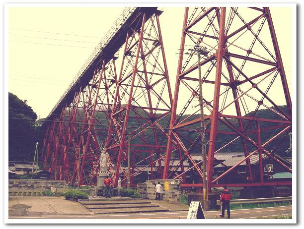 2011.9.6 ジオパーク (5)