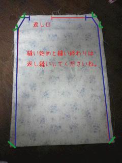 封筒の作り方 追加1