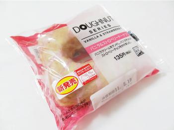 doughnut-series-vanilla-str.jpg