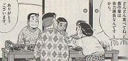 ハナちゃんの義実家に泊まらせてもらう事になったタミルさんは、農作業を手伝う事に
