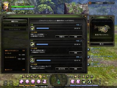 DN 2011-09-19 04-42-58 Mon