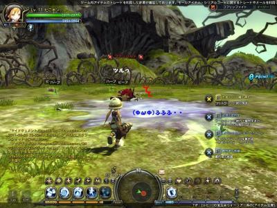 DN 2011-09-29 20-34-01 Thu