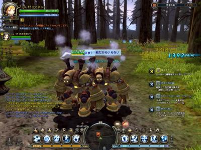 DN 2011-10-03 13-58-29 Mon