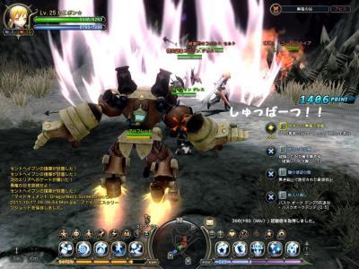 DN 2011-10-17 05-36-57 Mon