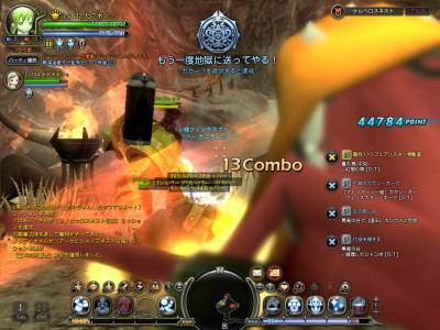 DN 2011-11-02 22-29-50 Wed