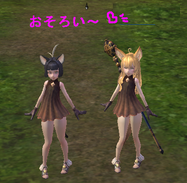 hatsusakura3.png