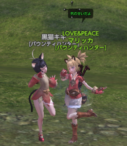 ku-chan1.png