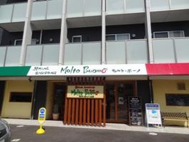 モルト・ボーノ シエロのお店の外観