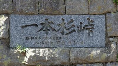 ipponsugi_convert_20141011212139.png